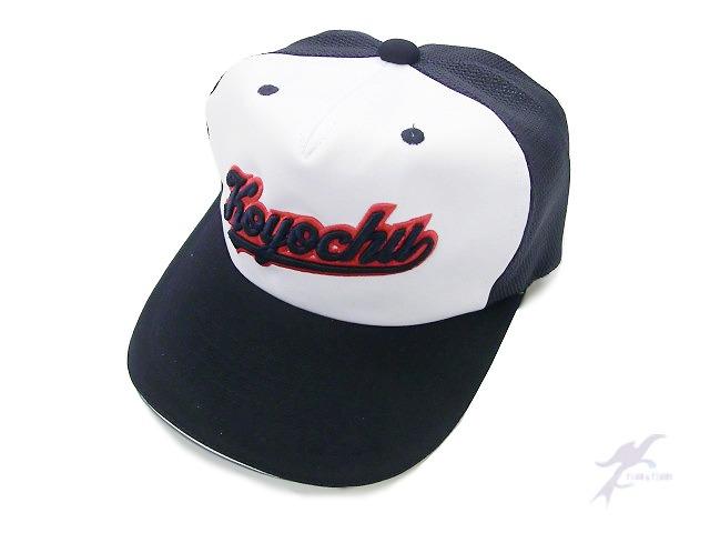 Koyochu90 様(帽子)