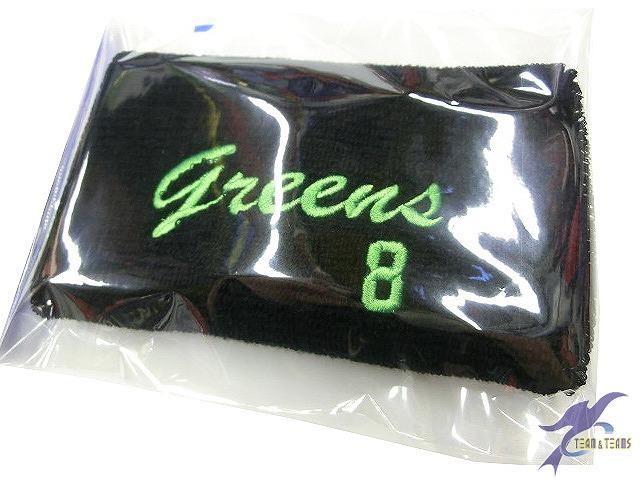 Greens 様(リストバンド)