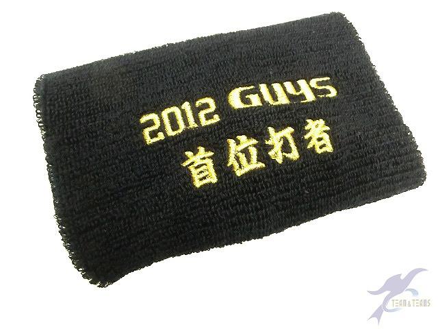 GUYS 様(リストバンド2012)