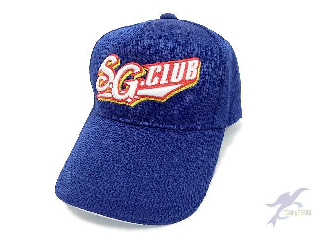 S.G.CLUB 様(キャップ)