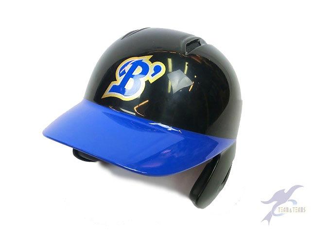 B-DASH 様(ヘルメット)