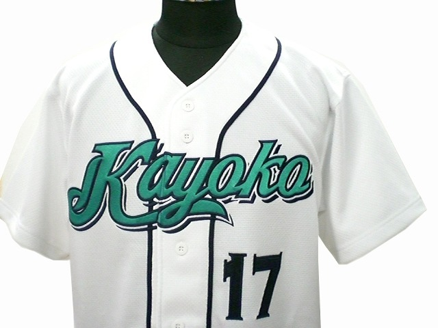 Kayoko 様