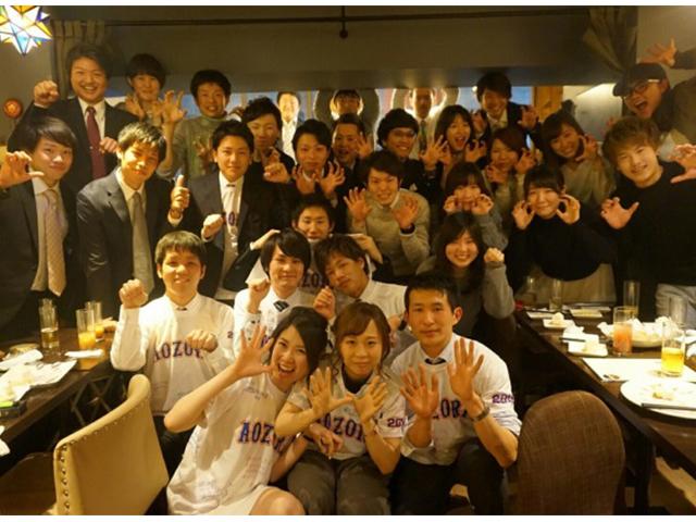 青空会[駒澤大学野球サークル]様(卒業生へプレゼントTシャツ)