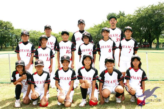 雄山ジュニアソフトボールクラブ様(女子ソフト)