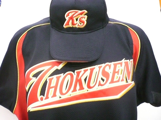 T.HOKUSEN 様