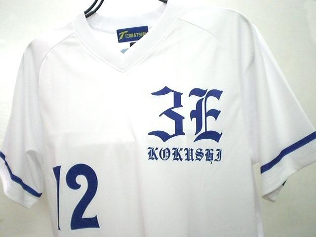 KOKUSHIKAN 3E 様