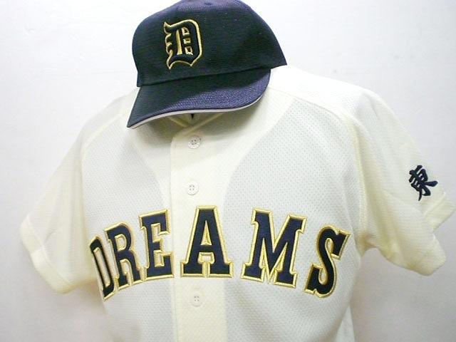DREAMS 様