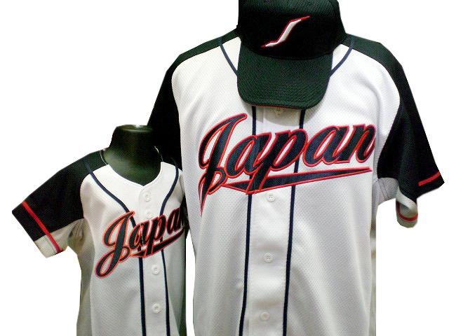 Team JAPAN 様(オーストリア)