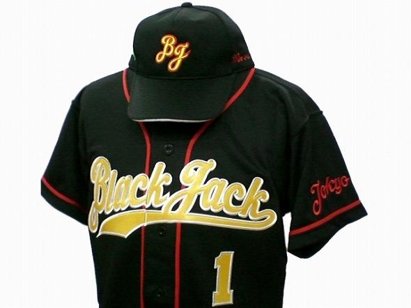 Black Jack 様