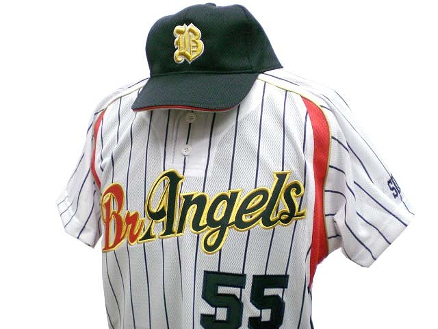 Brom Angels 様