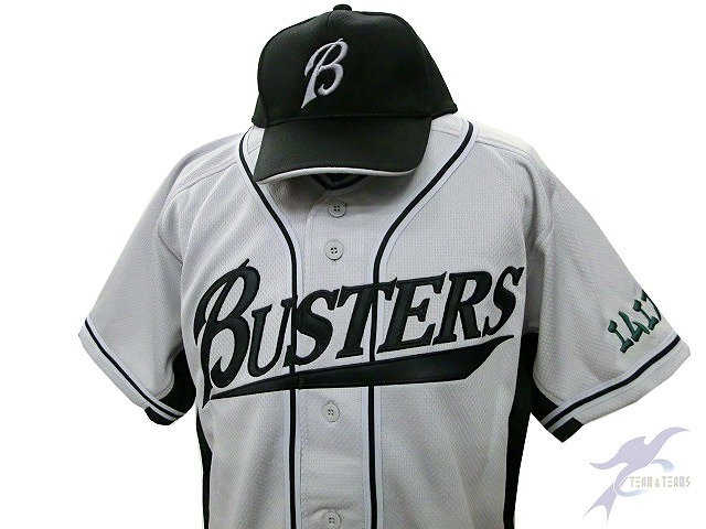 Busters 様