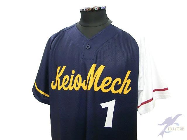 Keio Mech 様