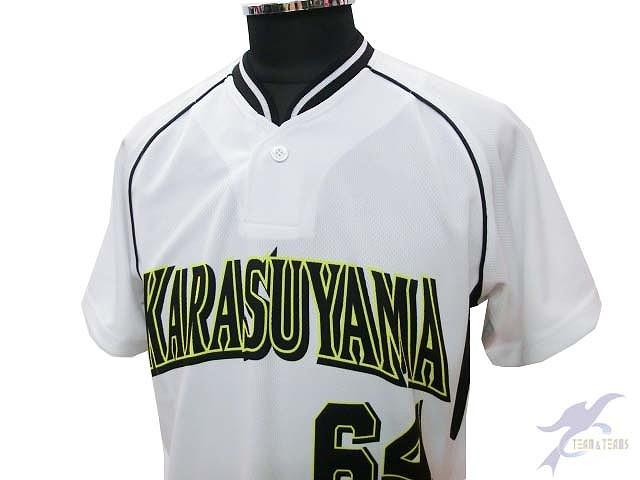Karasuyama club 様