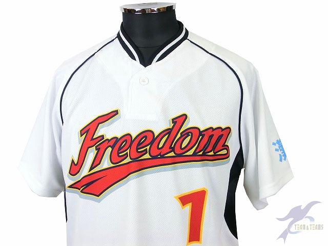 Freedom 様