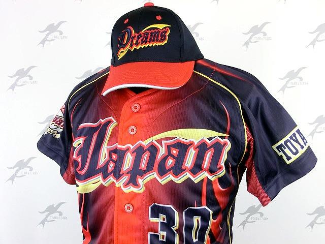 Japan Dreams 様【3DⅡ昇華】