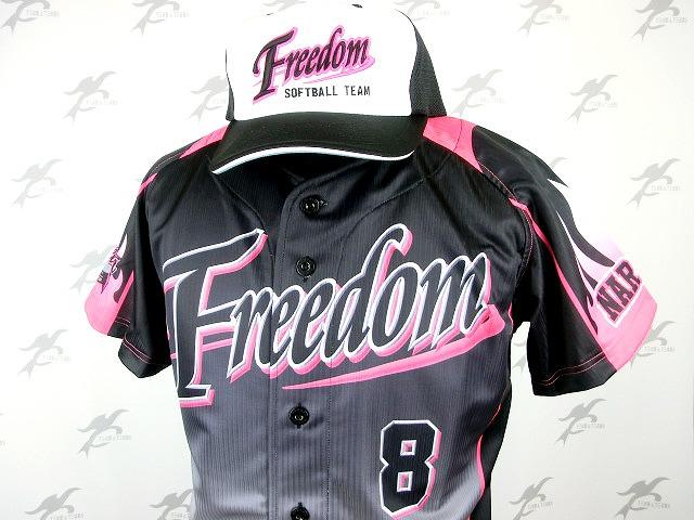 Freedom 様【3D昇華】