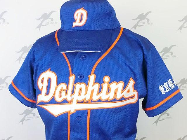 東京芸術大学野球部 Dolphins様