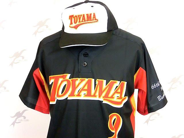 富山大学医学部準硬式野球部 様