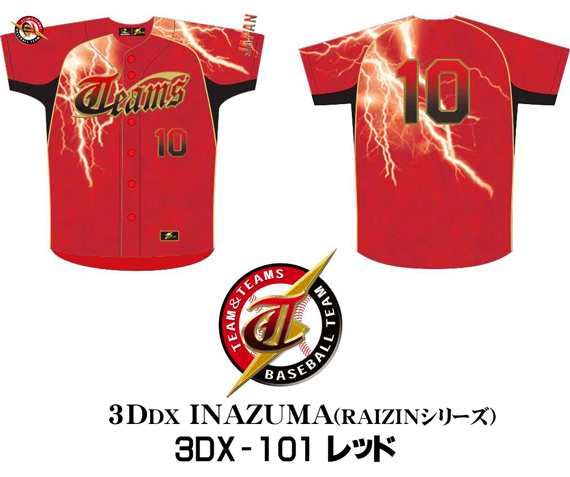 3DX-101