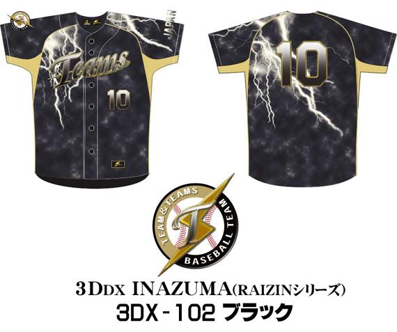 3DX-102