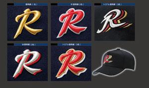 野球 帽子 マーク加工