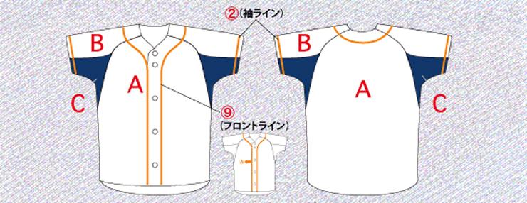 オーダー 野球ユニフォームシャツ TYPE-05スペック デザイン詳細