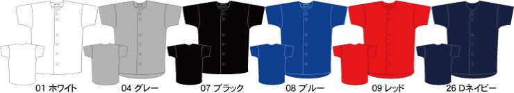 オーダー 野球ユニフォームシャツ TYPE-28 無地 セット